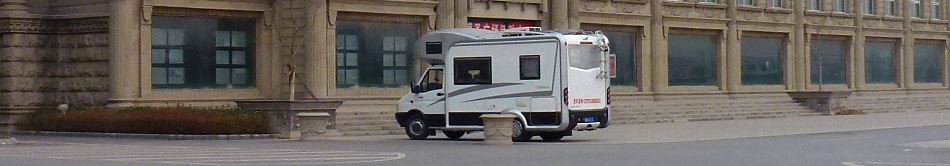 motorhome china reports wohnmobil mieten in china. Black Bedroom Furniture Sets. Home Design Ideas